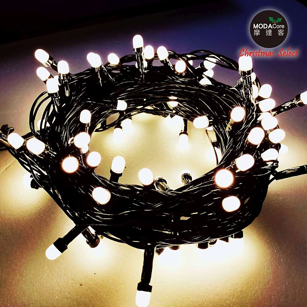 摩達客 100燈LED大頭霧燈串-暖白光黑線-插電式室內用燈串(附IC控制器)
