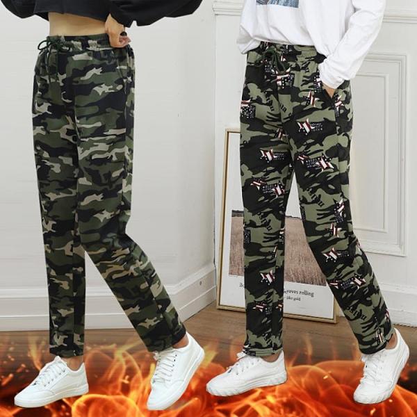 媽媽褲子 加絨加厚迷彩褲女冬季新款寬松大碼保暖休閑工裝褲高腰彈力媽媽褲 夢藝