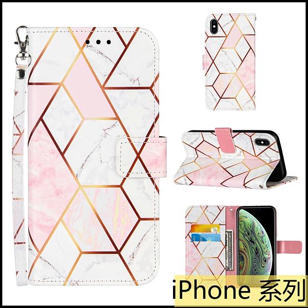【萌萌噠】iPhone12 Mini 蘋果11 Pro Max 勁爆新款 時尚撞色拼接大理石側翻皮套 可支架插卡 軟殼 皮套