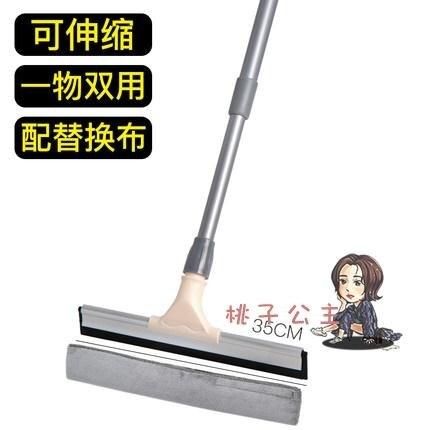 地板刮水器 魔術掃把衛生間掃地頭髪神器浴室刮水器地刮地板清理家用拖把掃帚T