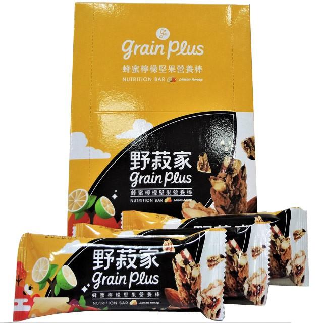 蜂蜜檸檬穀物營養棒(12條入/盒) 30g x12