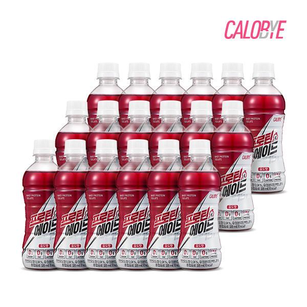 [CALOBYE] 金鐘國 蛋白質飲料 乳清蛋白 WPI 保健補充劑 飲料 葡萄味 18瓶裝