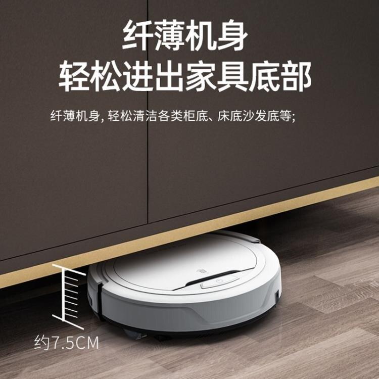 掃地機器人 羅弗爾掃地機器人K5白色智慧吸塵器吸掃拖一體清潔前掃後拖全自動【全館免運 限時鉅惠】
