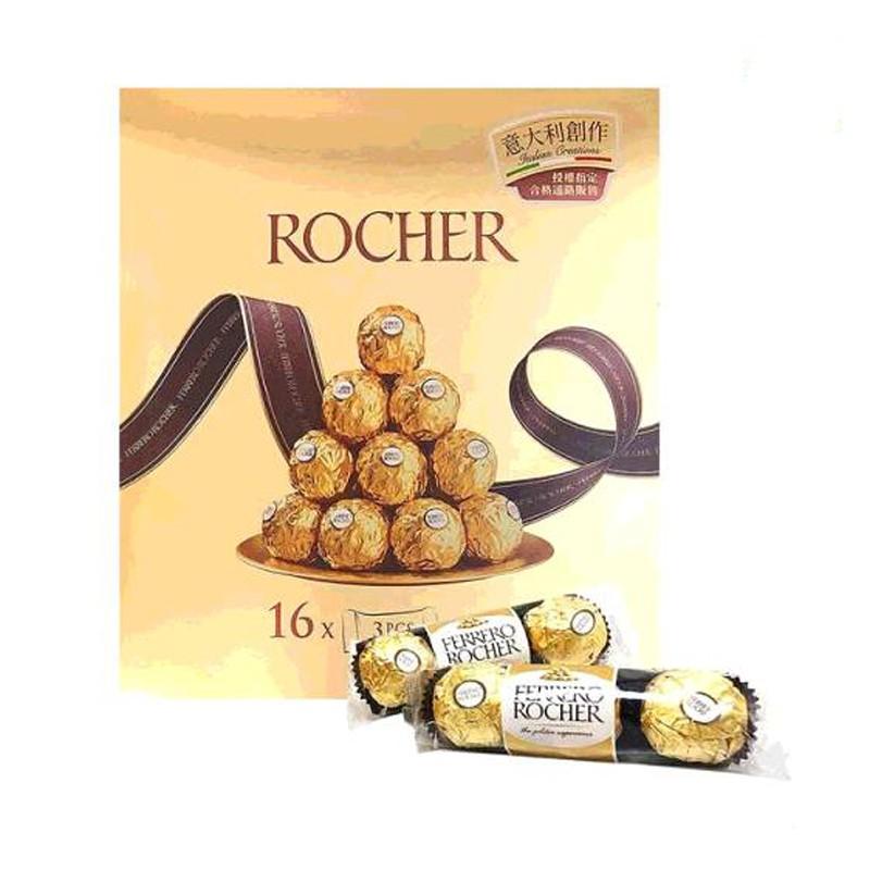 金莎巧克力 600公克 (48顆) 2入 W14384