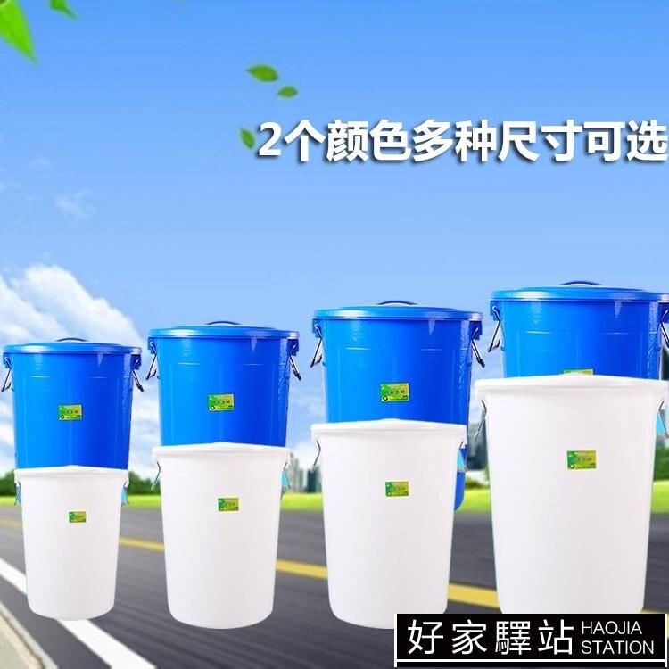 大號塑膠圓形垃圾桶酒店廚房工業環衛物業大容量有蓋加厚收納水桶露露生活館【全館85折】