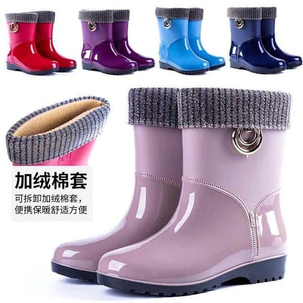 水鞋女秋冬加棉短水靴時尚短筒雨鞋防滑加絨雨靴低筒套鞋膠鞋可拆