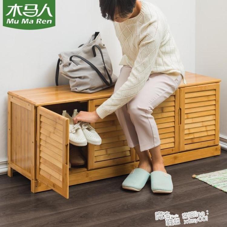 木馬人換鞋凳子實木可坐式床尾長條鞋櫃北歐進門口穿鞋架家用收納 ATF 多色小屋
