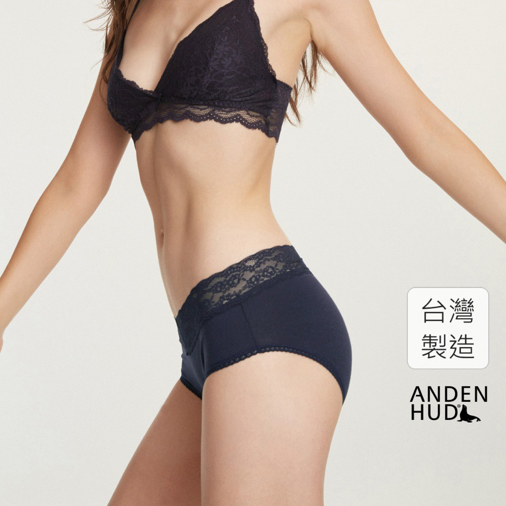 【Anden Hud】Cafe.窄版V蕾絲高腰三角內褲(靜謐藍) 台灣製