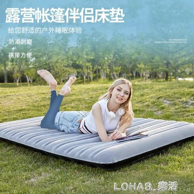 露營氣墊床單人午休家用充氣床墊便攜雙人戶外帳篷充氣床