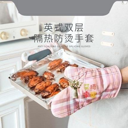 隔熱手套 防燙手套烤箱隔熱加厚微波爐耐高溫烘焙廚房家用專用露露生活館【全館85折】