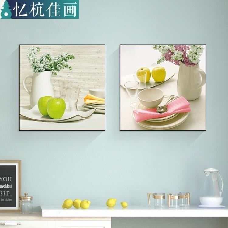 40*40 餐廳裝飾畫現代簡約客廳飯廳掛畫創意個性歺廳溫馨牆面壁畫廚房 ATF聖誕節鉅惠