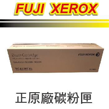 【優惠中】FujiXerox CT350894 原廠感光鼓/感光滾筒(70K) 適用DocuPrint C5005d