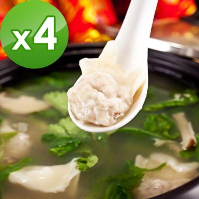 三低素食年菜 樂活e棧 展翅高飛-裙襬餛飩4包(20顆/包)-蛋素(年菜預購)