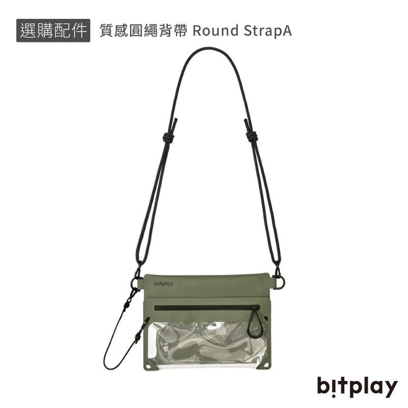 {BITPLAY}AquaSeal 全境防水瞬扣包 + 質感圓繩背帶【gogoscuba】