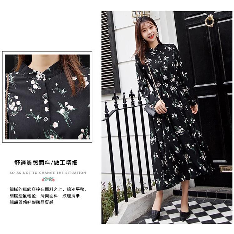 SAS 韓版氣質雪紡洋裝 洋裝 連身裙 收腰洋裝 長洋裝 大尺碼洋裝 碎花洋裝 短袖洋裝 韓版洋裝 黑色洋裝 1267F