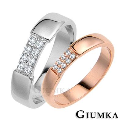 GIUMKA甜蜜愛戀戒指尾戒 精鍍正白K 銀色/玫金色 限量 單個價格 MR00306