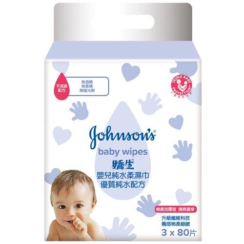 嬌生嬰兒 純水柔濕巾 棉柔加厚型 80片X3入