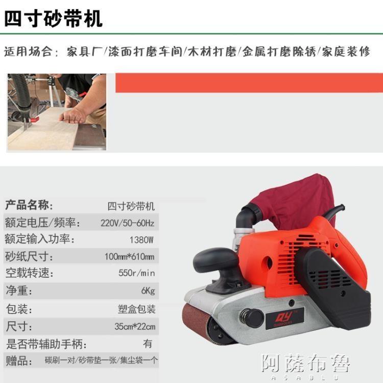 打磨機 4寸砂帶機手提式砂光機坦克平面打磨機小型拋光機木工家用砂紙機 MKS--免運-桃園寄出