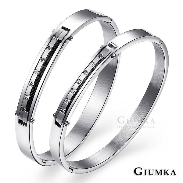 GIUMKA 七世情緣情侶手環 德國精鋼 銀色 單個價格 送單面刻字 MB00677