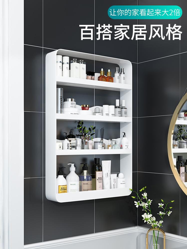 免打孔洗漱臺置物架壁掛式墻上多層化妝品梳妝架衛生間浴室收納架