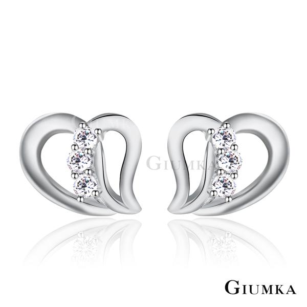 GIUMKA 925純銀  真心相伴 愛心迷你小耳環 MFS06036