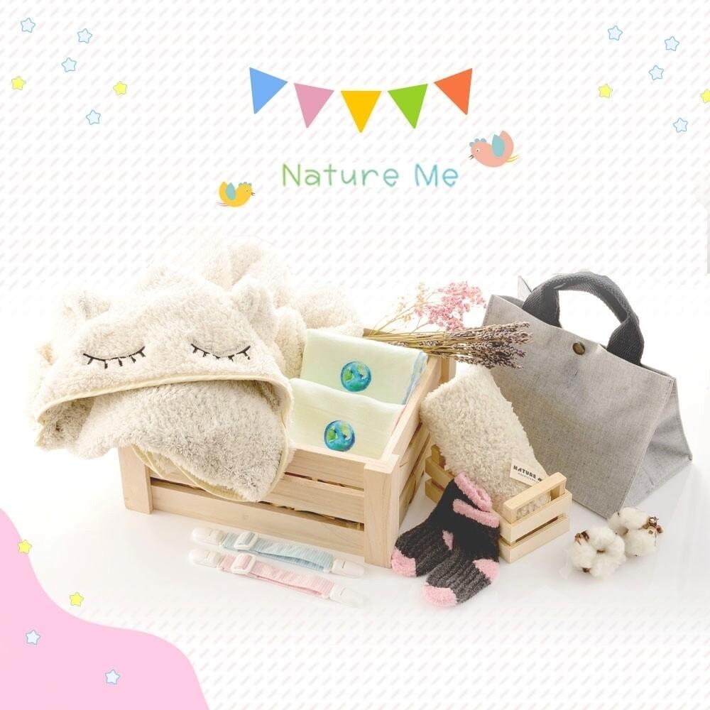 nature me親親寵愛新生兒豪華禮盒 彌月禮 滿月禮