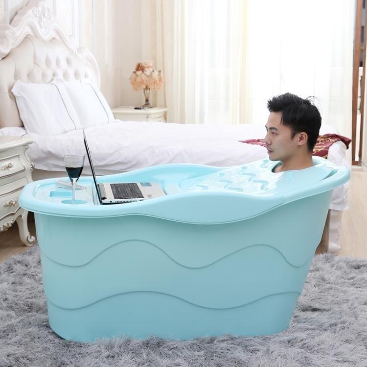 大號大人洗澡桶加厚塑料泡澡桶家用衛生間恒溫沐浴桶成人浴盆浴缸QM 新年特惠