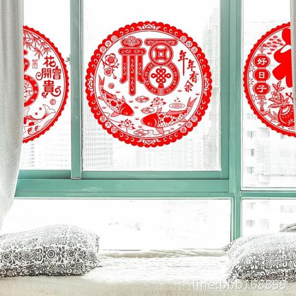 門神 福字剪紙窗花靜電貼玻璃貼牛年春節新年過年裝飾用品門貼中號 瑪麗蘇