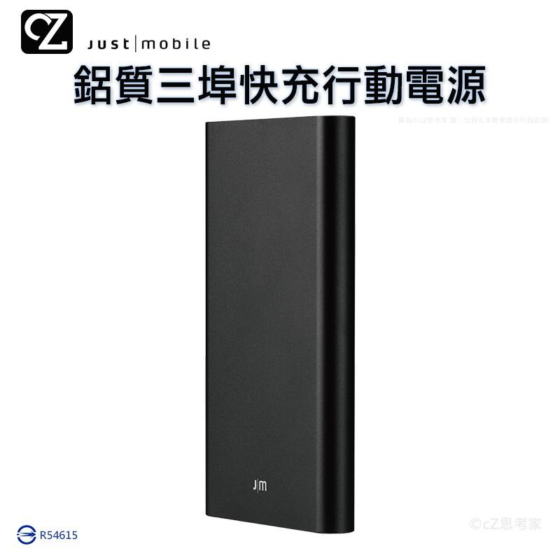 just mobile 鋁質三埠快充行動電源 PD QC3.0快充 10000mAh 18W 移動電源 行動充電 思考家