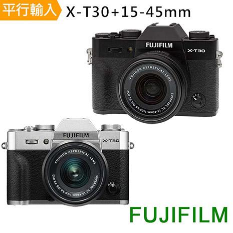 FUJIFILM X-T30+15-45mm單鏡組*(中文平輸)-送128G副電等全配