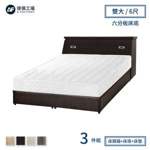 傢俱工場-小資型房間三件組(床頭+六分床底+床墊)-雙大6尺胡桃