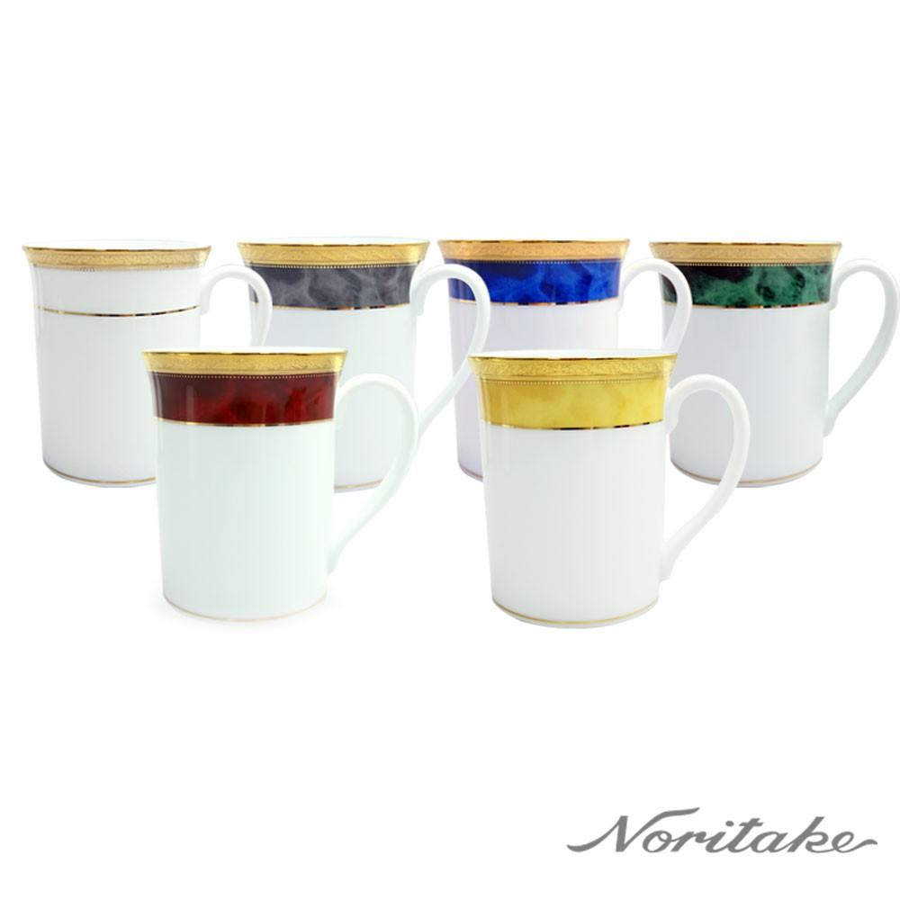 【日本Noritake】皇家系列六色馬克杯-1入