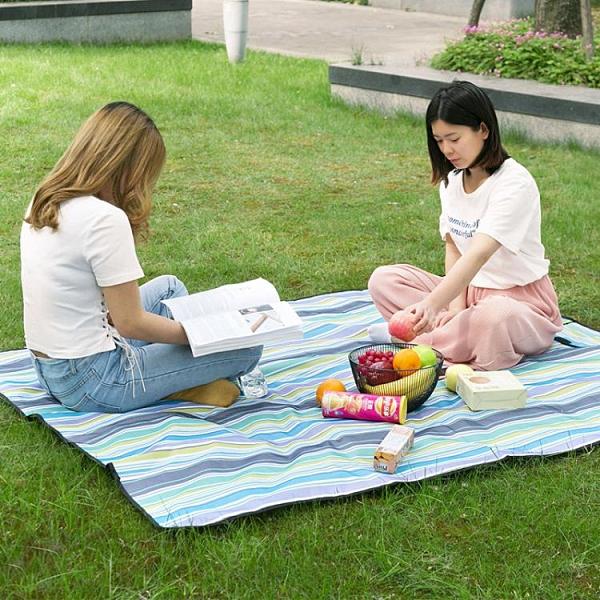 居家家ins戶外便攜地墊野餐墊春游墊子野餐布防水