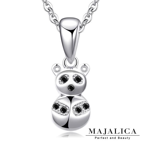 Majalica純銀項鍊 動物系列俏皮熊貓925純銀 聖誕交換禮物 鎖骨鍊 PN5104