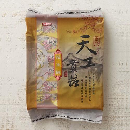 天工貢糖 花生酥(純素) 12入精裝包【全店滿600免運】