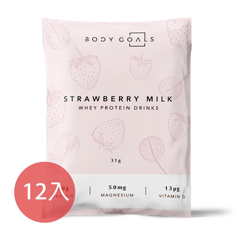 *嘖嘖爆款 [Body Goals] 乳清蛋白飲-草莓牛奶口味 (12包/盒)