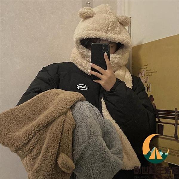 小熊護耳朵帽子女秋冬可愛連帽一體毛絨圍巾圍脖【創世紀生活館】