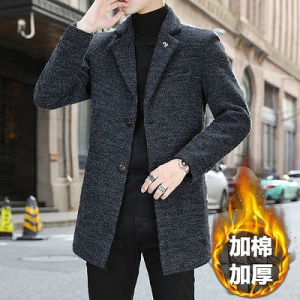 新款秋冬季毛大衣男士加棉加厚風衣大衣中長款【免運快出】