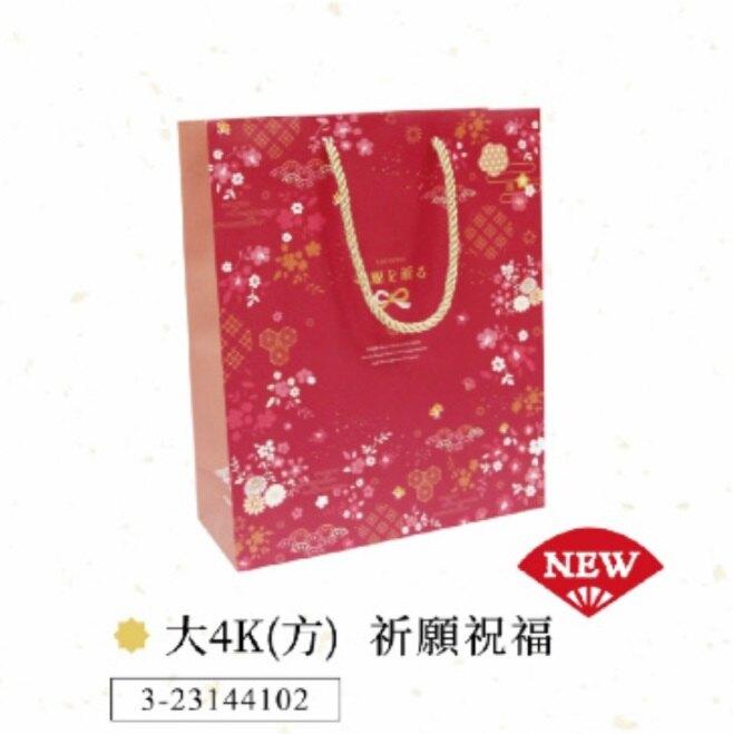 【嚴選SHOP】台灣製 大4K 新年紙袋 直立袋 年節伴手禮紙袋 牛軋糖袋 過年禮袋 提袋 服飾袋 蛋黃酥袋【D127】