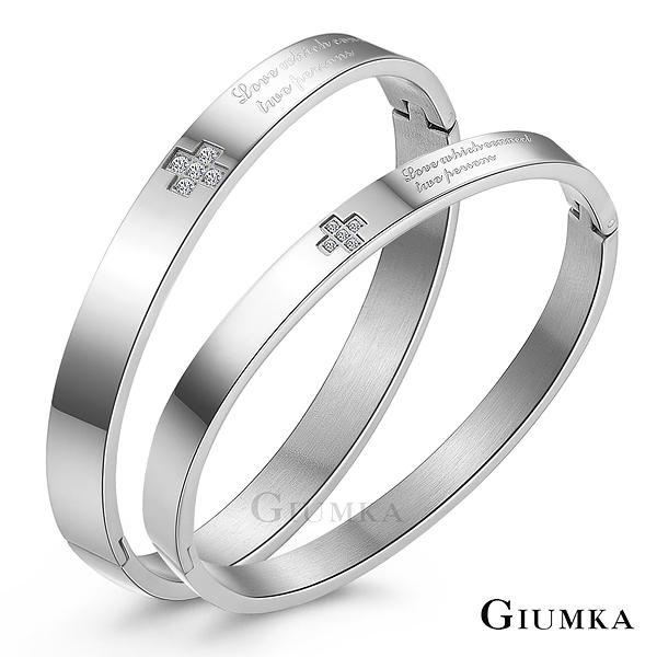 GIUMKA 忠貞戀人刻字情侶手環 德國精鋼 /銀色單個價格 MB03070