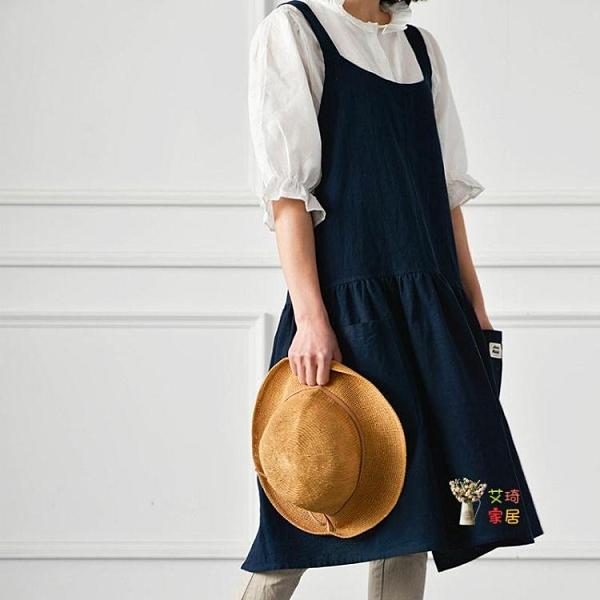 圍裙 圍腰罩衣北歐烘焙廚房無袖圍裙女家用做飯防污圍腰罩衣時尚大人純色工作服