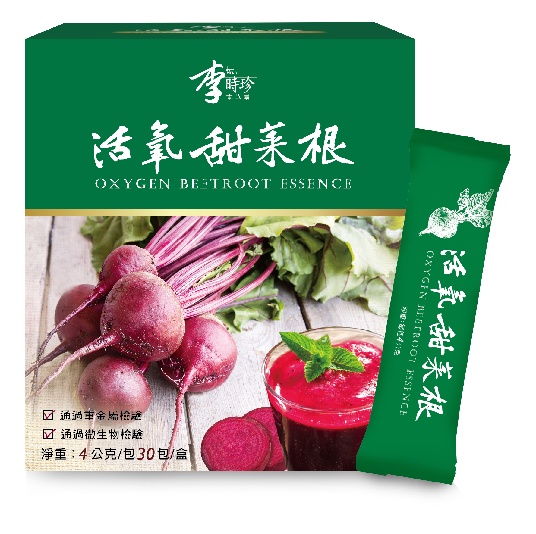 【醫博士】李時珍活氧甜菜根 4克*30包/盒