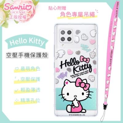 【Hello Kitty】三星 Samsung Galaxy A42 5G 氣墊空壓手機殼(贈送手機吊繩)