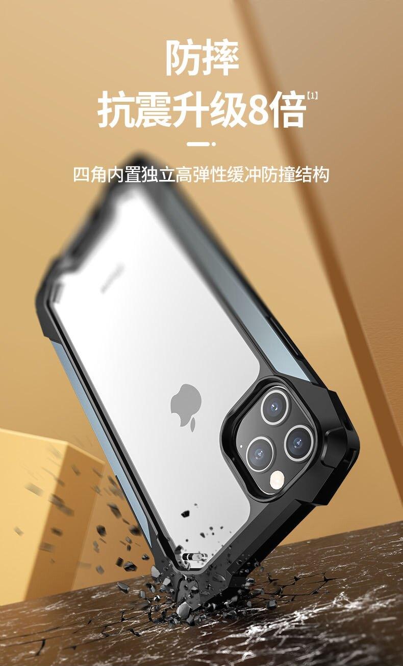 手機殼  宏加 蘋果11手機殼iPhone11保護套硅膠防摔 【私人小鋪】