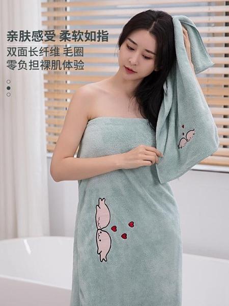 浴巾成人男女比純棉全棉吸水速乾不掉毛超大加厚嬰兒毛巾可穿裹巾 装饰界