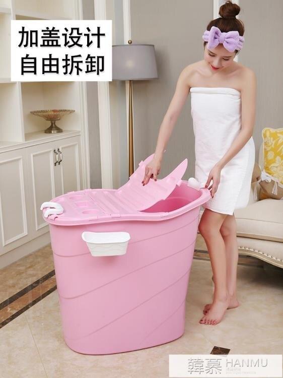 大人洗澡桶全身成人加高泡澡桶家用厚塑料橢圓兒童沐浴桶嬰兒游泳  多色小屋  YTL