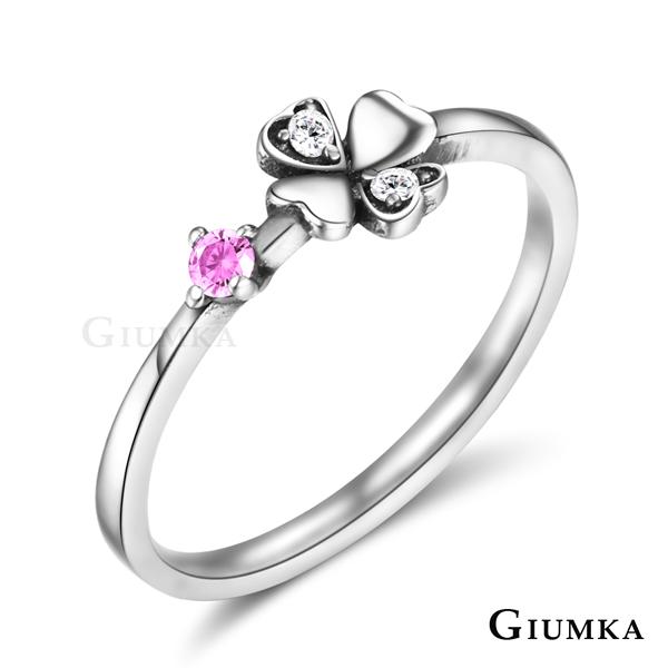 GIUMKA 925純銀戒指 好運降臨 幸運草  戒指尾戒 銀色女戒 仿舊刷黑處理 耶誕交換禮物 MRS07052