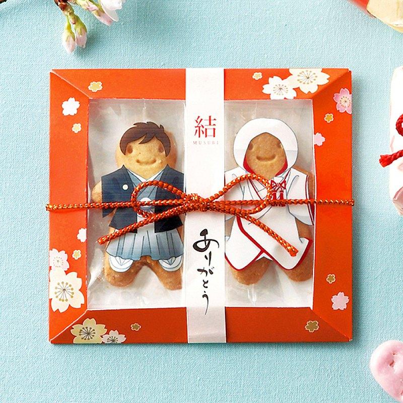傳統日式婚禮感謝禮盒(人形餅乾)Watashitachi wo yoroshi cookie