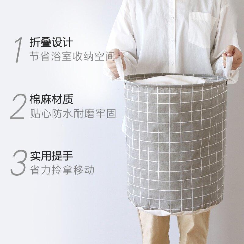 臟衣籃臟衣服收納筐家用布藝臟衣簍洗衣籃北歐折疊防水玩具收納桶