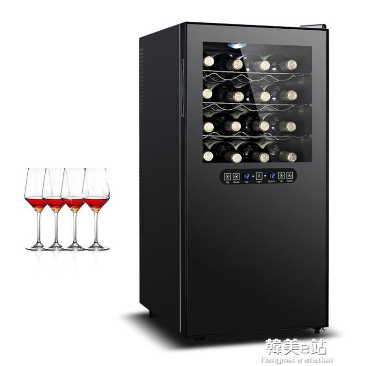 紅酒櫃 富信 JC-78DFW紅酒櫃電子恒溫小型靜音家用啤酒櫃冰吧風冷藏茶葉【免運】